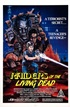 Raiders of the Living Dead 1986