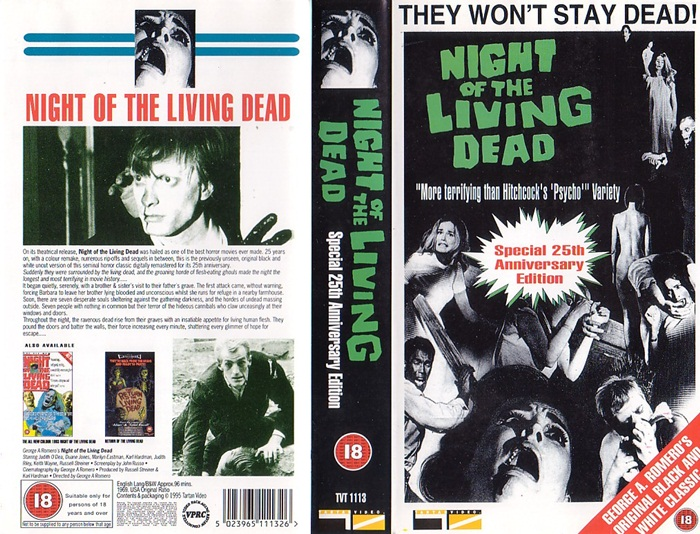 Night of the Living Dead 25th Anniversary VHS